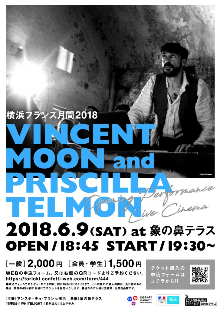 2018_0609_VincentMoon_and_PriscillaTelmon_flyer_A4_print_FO_01